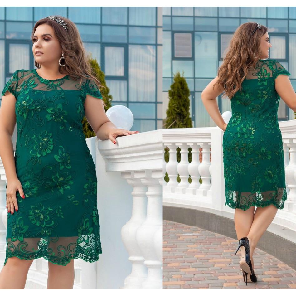 Святкова гипюрова сукня