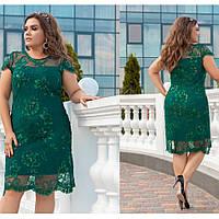 Святкова гипюрова сукня, фото 1