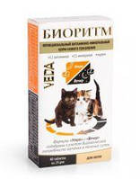 Біоритм для кошенят 48 табл вітамінний комплекс