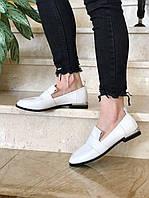 Женские белые лоферы натуральная кожа  (шнуровка, туфли, на низком ходу)