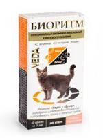 Біоритм для котів із смаком морепродуктів 48