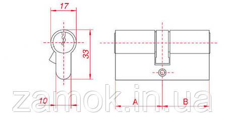 Циліндр Gamet 51б*51 6 ключів, фото 2