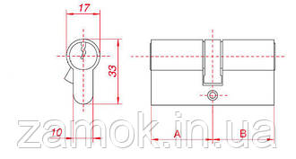 Циліндр Gamet 41б*31 6 ключів