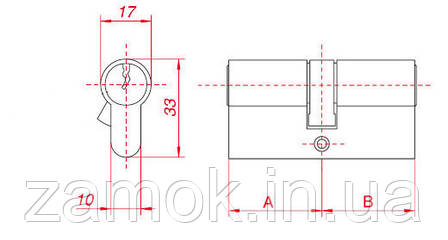 Циліндр Gamet 41б*31 6 ключів, фото 2