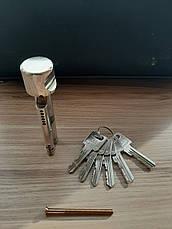 Циліндр Gamet 41б*31 6 ключів, фото 3