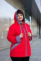 Стильная женская красная куртка ветровка весна-осень