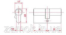 Циліндр Gamet 41*31б 6 ключів, фото 3