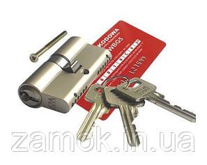 Циліндр Gamet 31*31 6 ключів, фото 2