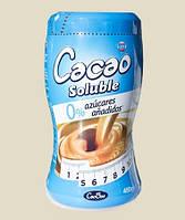 Какао растворимый CaoBon Cacao Soluble 0 %сахара 450 г ( Испания)