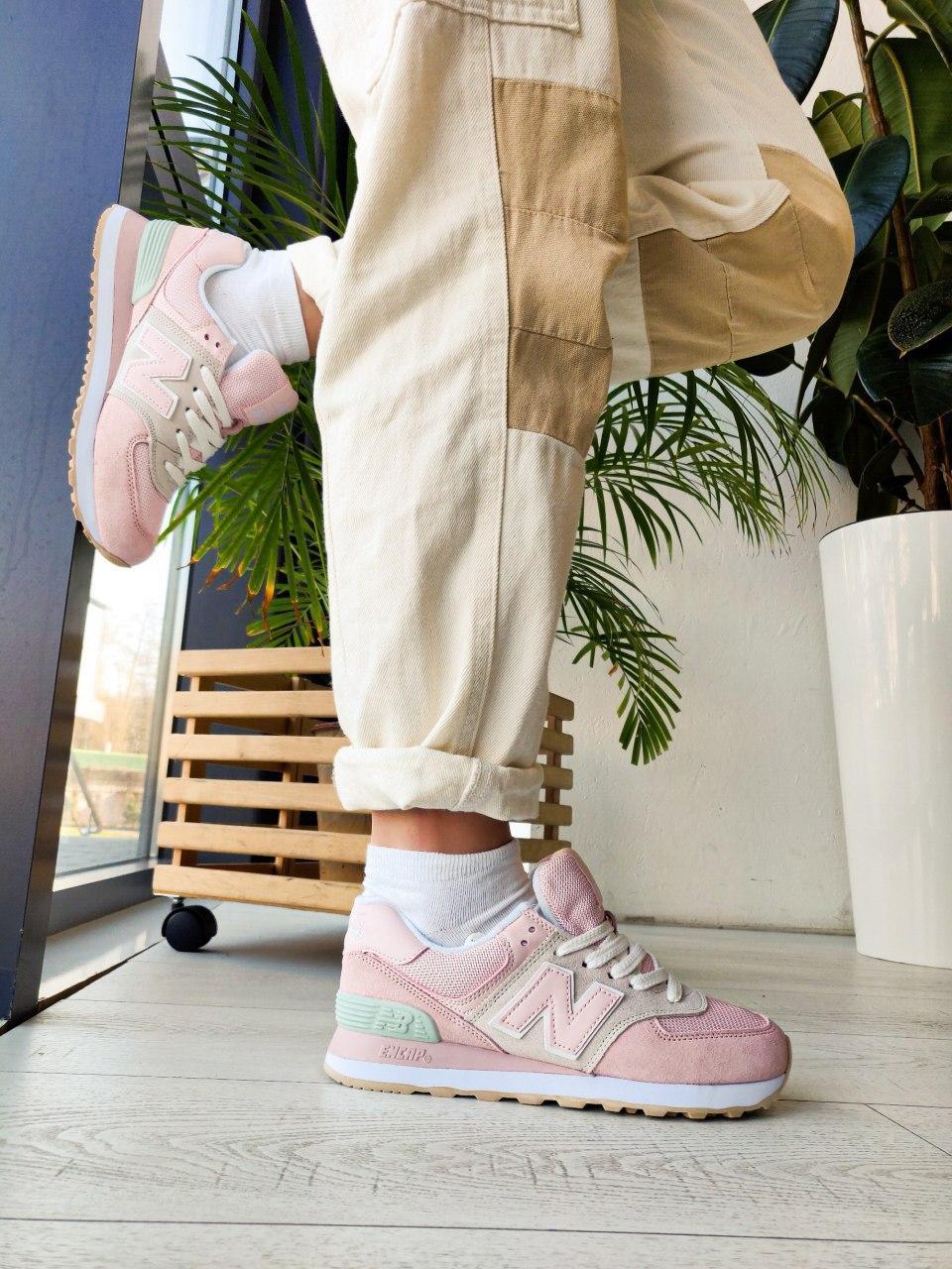 Стильные женские кроссовки New Balance 574 Pink
