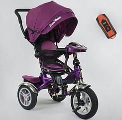 Трехколесный велосипед Best Trike 5890 сиреневый