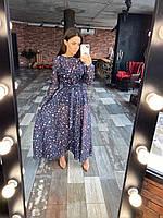 Яркое платье-тройка 11507
