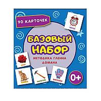"""Карточки Домана на русском языке """"Базовый набор"""" комплект из 90 карточек (Украина) синяя упаковка"""