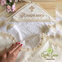 """Тепленькая крыжма для крещения """"Самарянка"""", фото 1"""