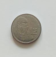 1 песо Мексика 1985 г., фото 1