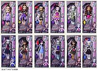 """Кукла """"MH"""" 12 видов, с аксесс., на шарнирах, в кор. 33*14*6см /96-2/"""