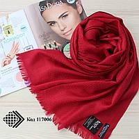 Турецкий шарф из тонкой пашмины 117006