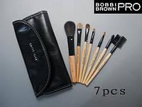 Набор кистей для макияжа Bobbi Brown 7 шт + чехол в ПОДАРОК Набор кистей для макияжа реплика