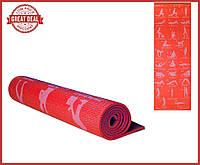 Йогамат. Каре Коврик  для спорта с рисунком 1730х610х6мм Коврик для йоги. (Красный)