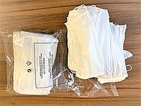 Маска для лица защитная двухслойная 100 шт на резинках, белая