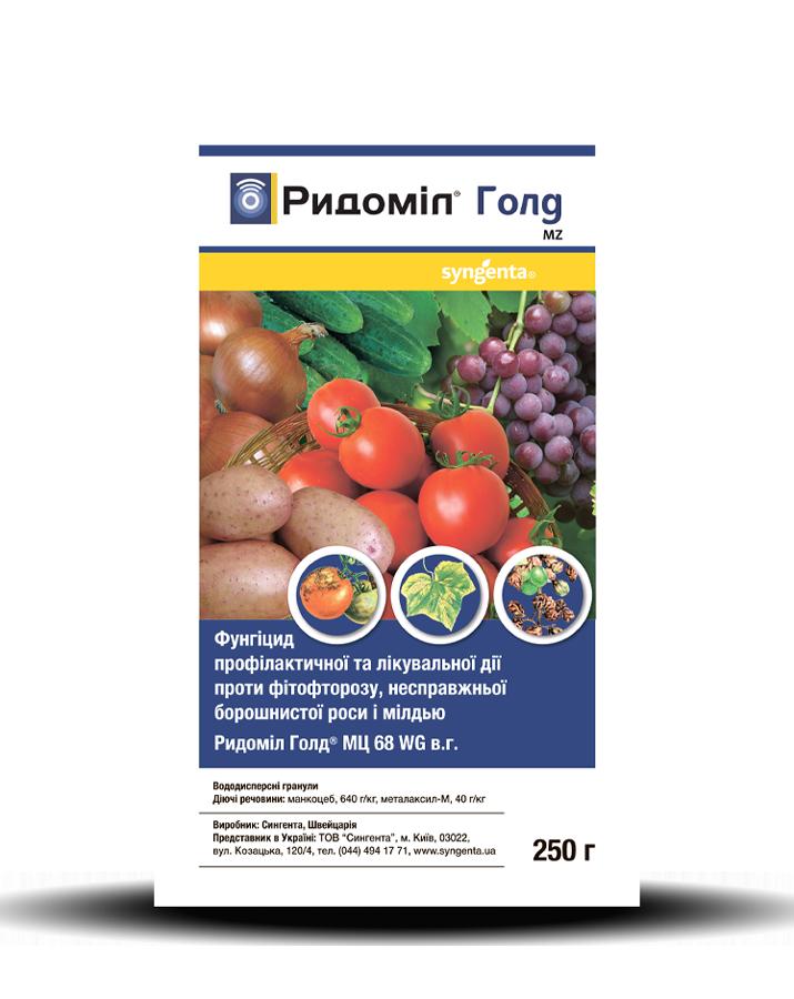 Фунгицид комбинированный Ридомил Голд (250 г) — для защиты овощей и винограда от заболеваний