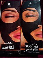 Bobana -черная маска очищающая Египет