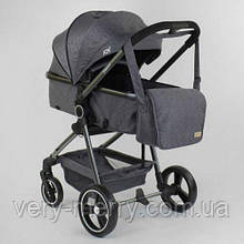 Детская коляска-трансформер 2 в 1 JOY Naomi (cерый цвет)