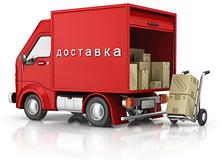 Тарифи на доставку з Китаю на Україну з 23.03.2020