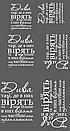Текстовая наклейка на стену Дива (интерьерный стикер Чудеса на украинском), фото 6