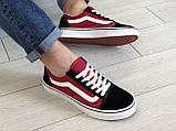 Мужские кеды Vans,замшевые,красные с черным, фото 4