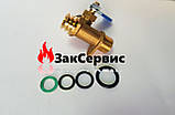 Кран подпитки на газовый котел Domina N, Domiproject D, FerEasy, Domitech, Easytech39819560, фото 7
