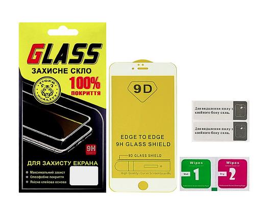 Защитное стекло для APPLE iPhone 6 Plus Full Glue (0.3 мм, 2.5D, белое), фото 2