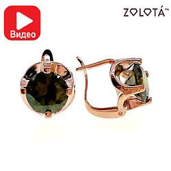 Серьги Zolota, оливковые фианиты (куб. цирконий), вес 5 г, позолота PO, ЗЛ00948 (1)