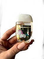 Антибактериальное средство для очистки рук Vanilla 29ml