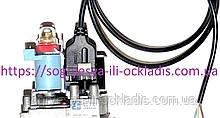 Клапан 845 SIGMA с адаптером (без ф.у, EU) котлов навесных и напольных, арт. 65100516А, к.з. 05314