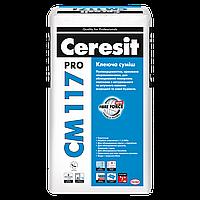 Клей для плитки из природного и искусственного камня Ceresit CM 117 27 кг Pro