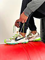 Кроссовки мужские Off-White x Nike Zoom Terra Kiger (реплика +ААА)