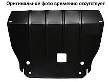 Защита двигателя Subaru Forester (сверху штатного пыльника) 2008-2013