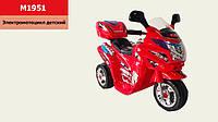 Мотоцикл M1951 Кр  аккум. 6V-4,5AH, 1*20W, до 30кг /1/