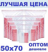 Зип пакеты 50х70мм за 100 штук  Zip Lock / пакет с замком