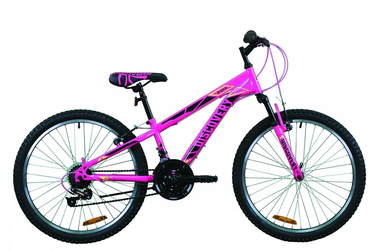 """Велосипед 24"""" Discovery RIDER 2020 (малиново-черный с желтым)"""