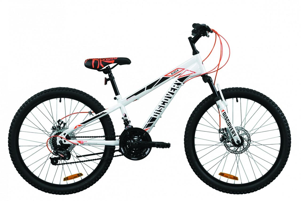 """Велосипед 24"""" Discovery RIDER DD 2020 (бело-красный с серым)"""