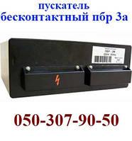Пускатель бесконтактный реверсивный пбр3а,цена