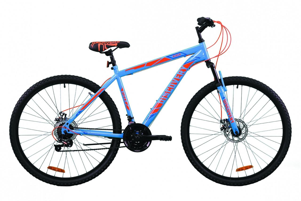"Велосипед 29"" Discovery RIDER DD 2020 (сине-оранжевый )"