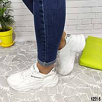 Белые кожаные женские кроссовки, фото 1
