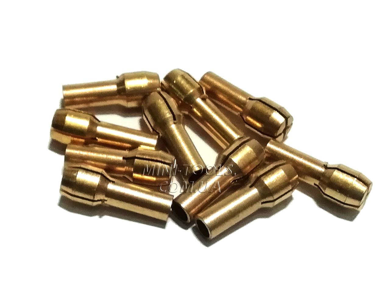 Цанги для граверів (бормашинок) D-2,0 mm