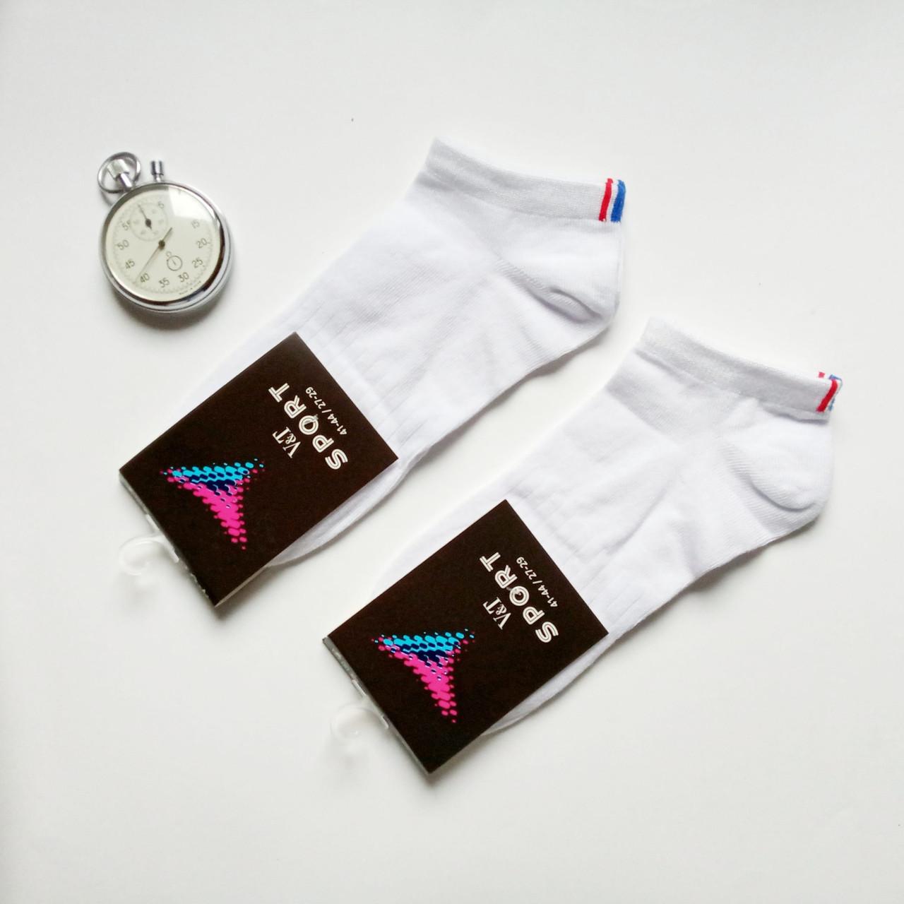 Мужские спортивные носки V&T socks бамбук