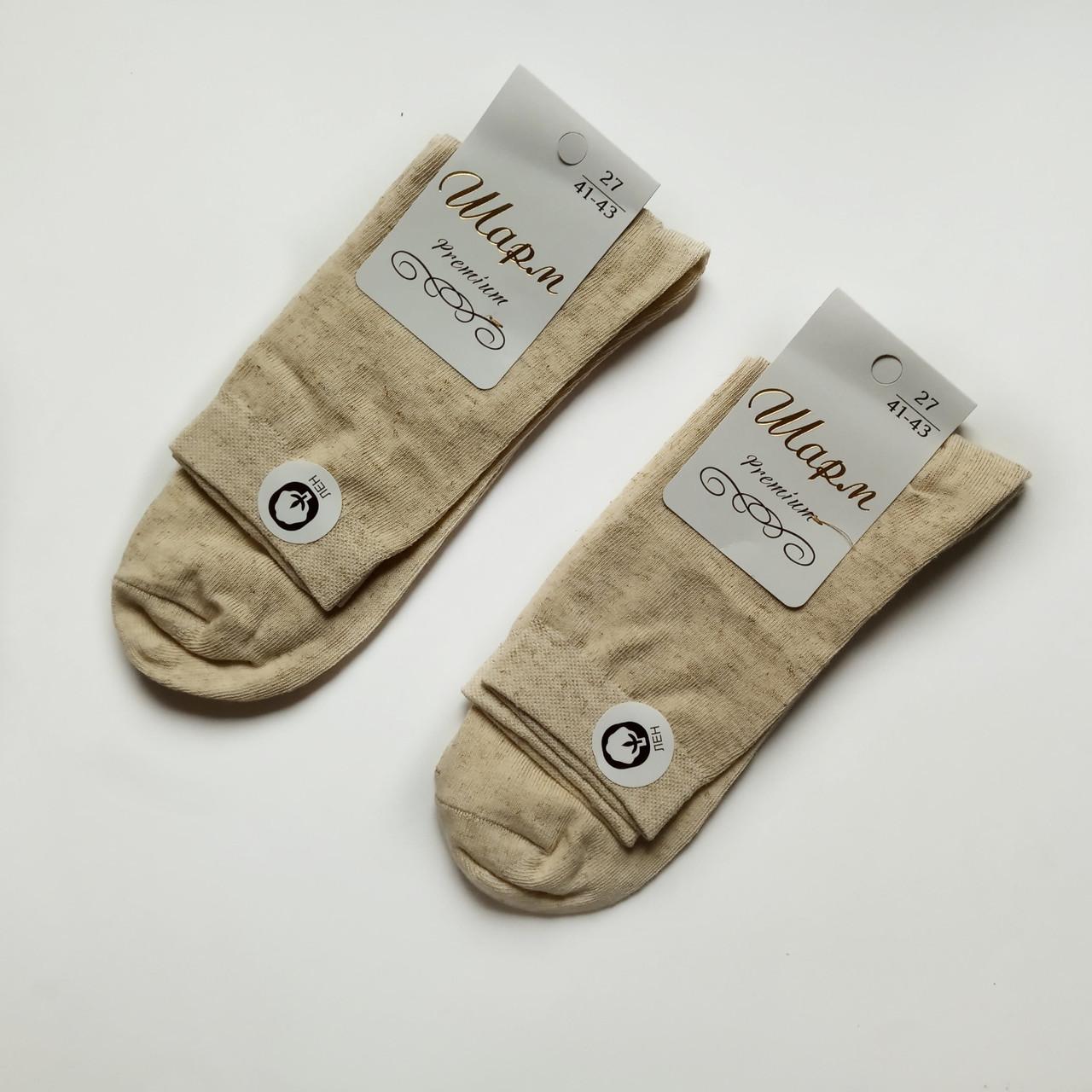 Лен - мужские классические носки Шарм Рубежное