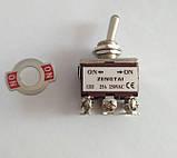 Тумблер ZENGTAI 1321, 25A 250VAC, 6 выводов, два положения, фото 2