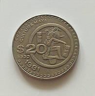 20 песо Мексика 1981 г., фото 1